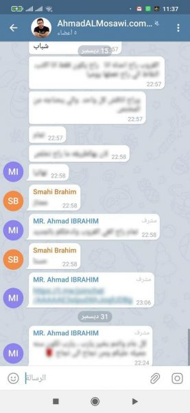 telegram group-blured